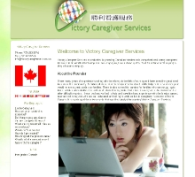 Victory Caregiver Services